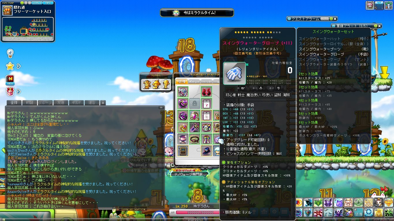 Maple_180428_203113.jpg