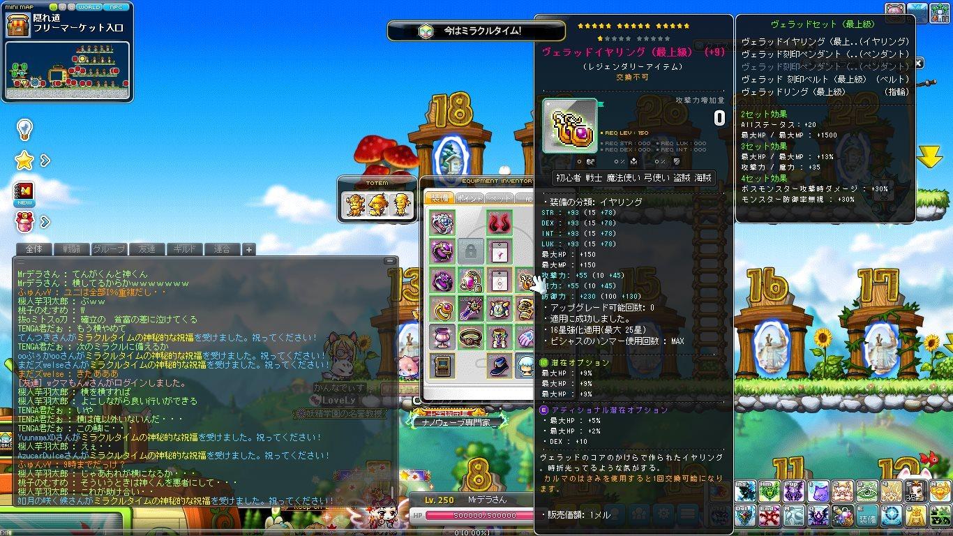 Maple_180428_203116.jpg
