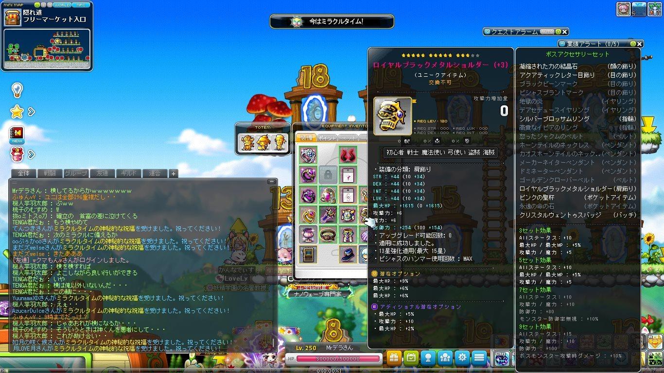 Maple_180428_203118.jpg