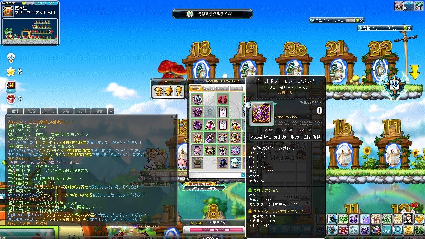 Maple_180428_203123.jpg
