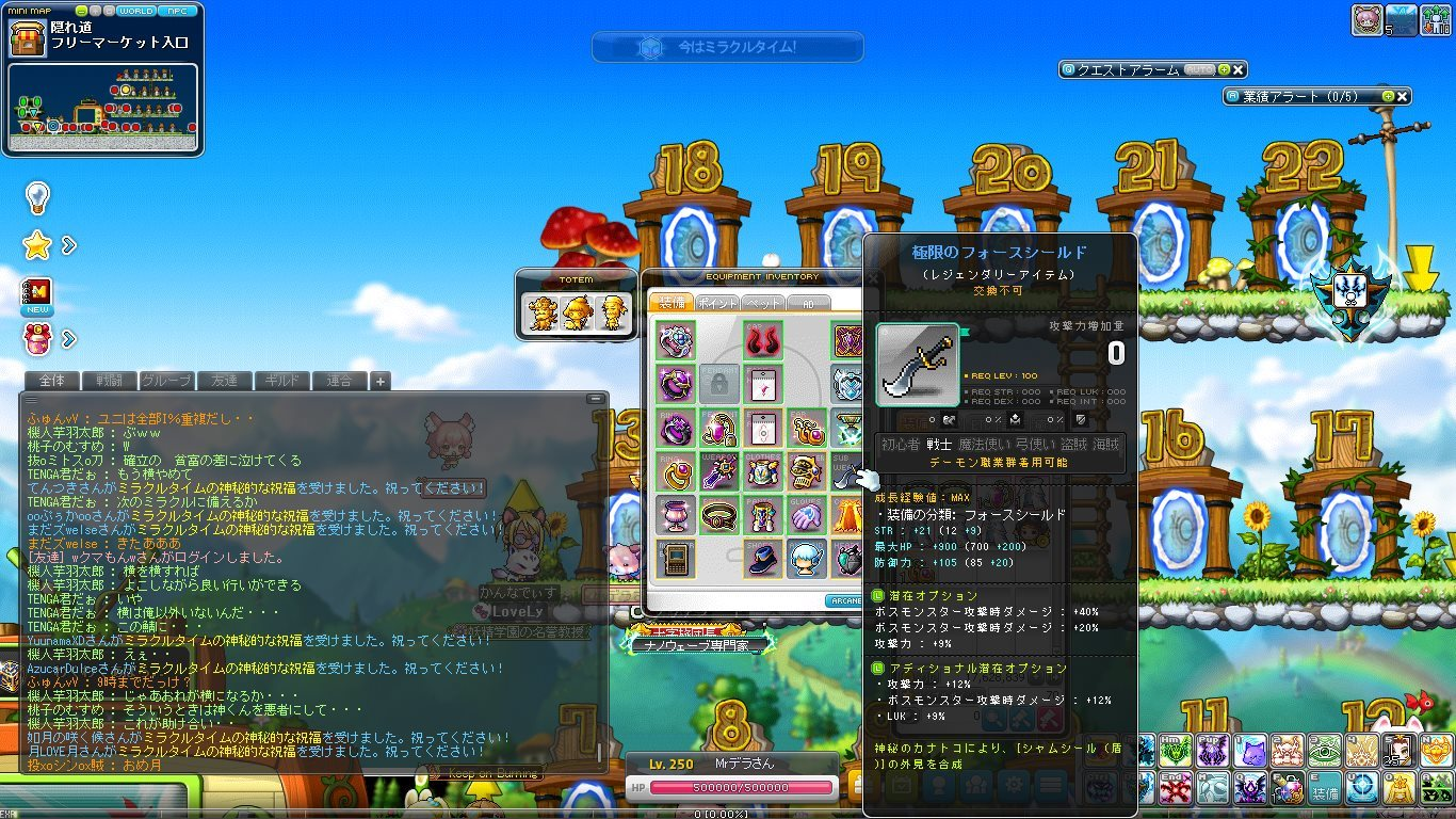 Maple_180428_203125.jpg