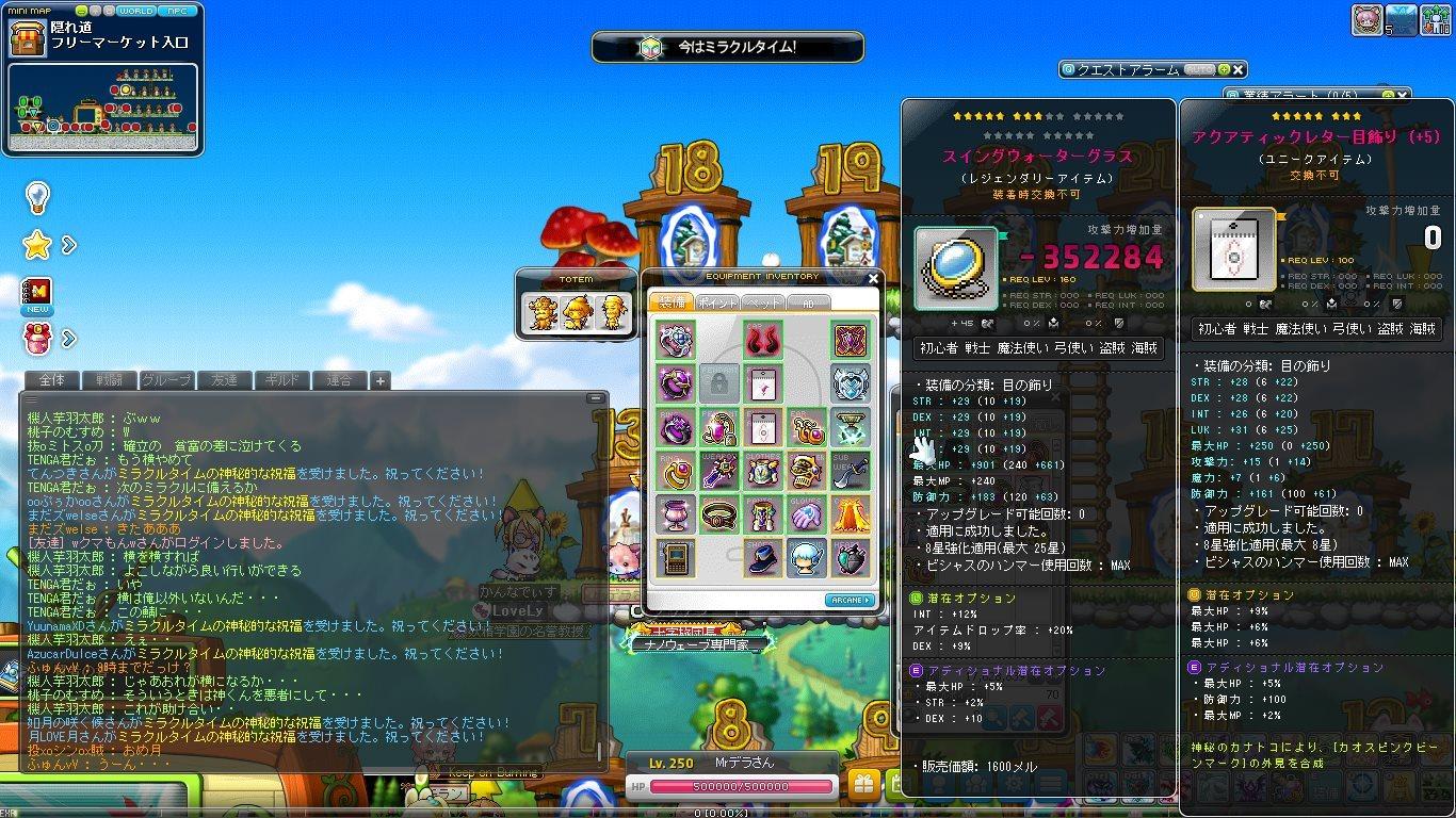 Maple_180428_203130.jpg