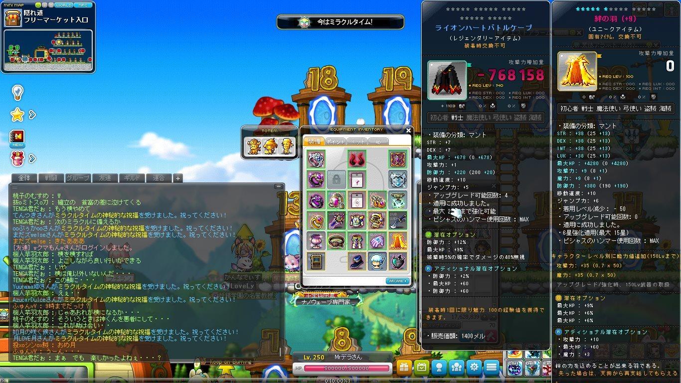 Maple_180428_203136.jpg