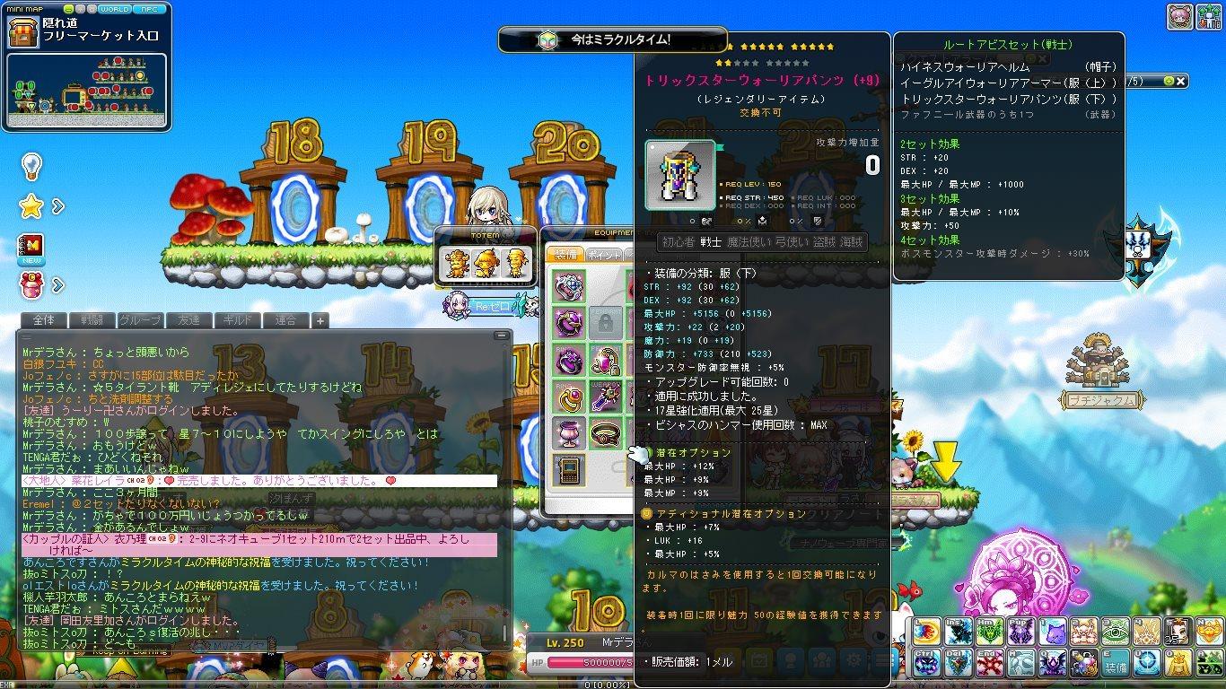 Maple_180428_203902.jpg