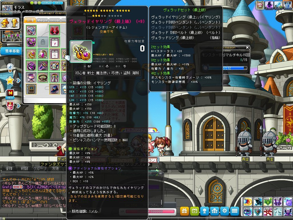 Maple_180527_173425.jpg