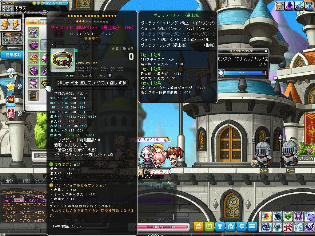 Maple_180527_173431.jpg