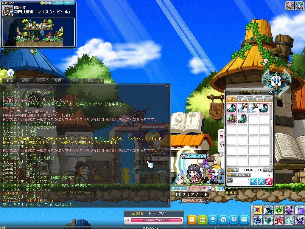 Maple_180613_214911.jpg