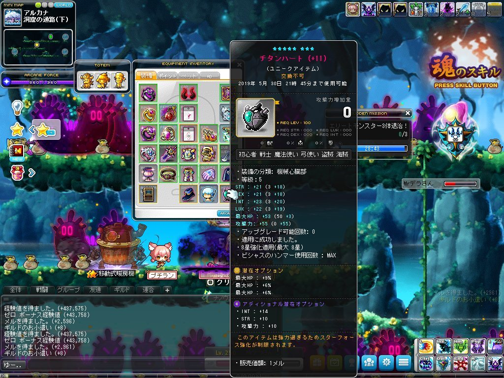Maple_180708_144818.jpg