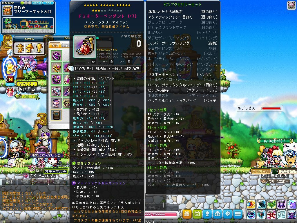 Maple_180708_151945.jpg
