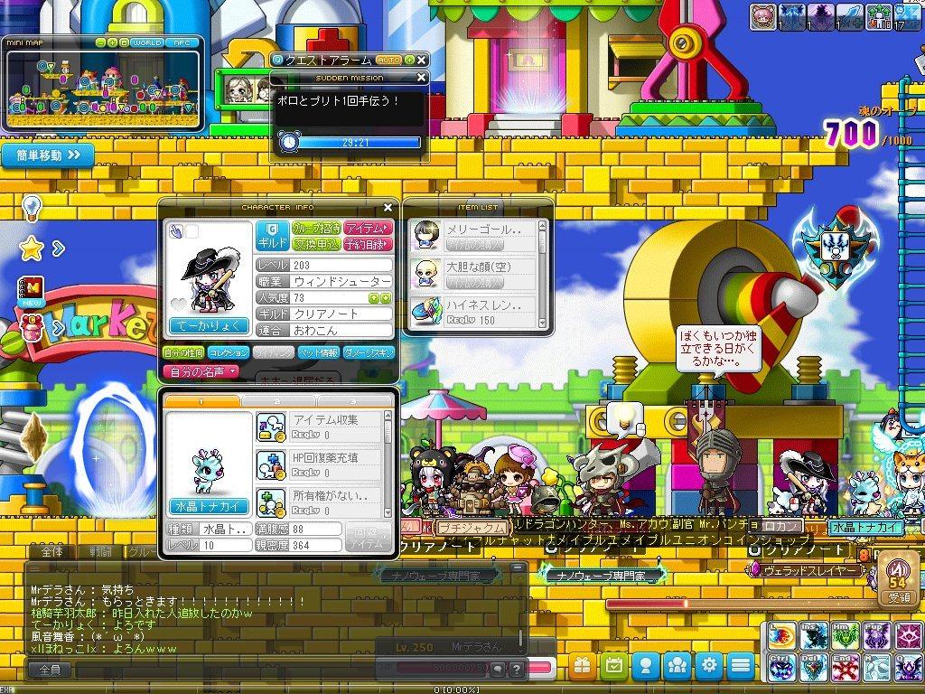 Maple_180805_124549.jpg