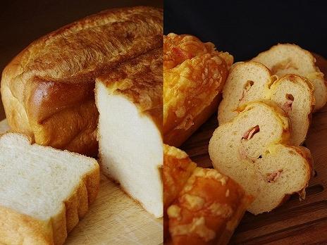 バタートップ食パン・オニオンベーコンチーズパン