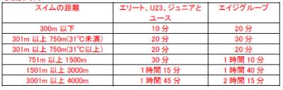jtu-cr-06-59-2.png