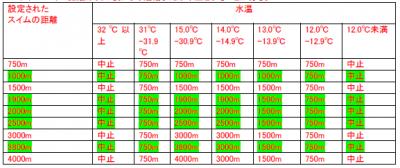 jtu-cr-06-59-3.png