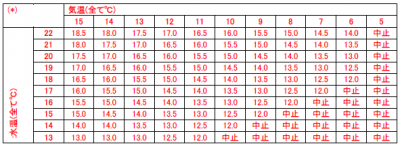 jtu-cr-06-59-4.png