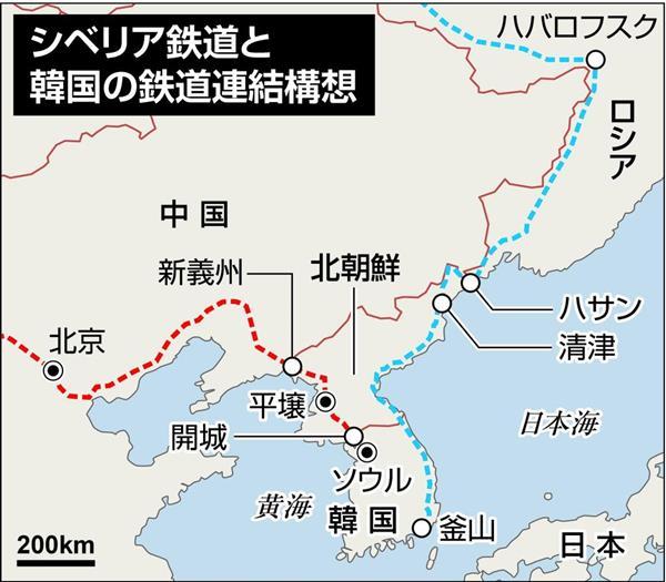 wor1806220031-p2_【激動・朝鮮半島】 「シベリア鉄道を釜山まで連結」 文在寅氏が描くロシアと南北経済協力に潜むリスクとは…