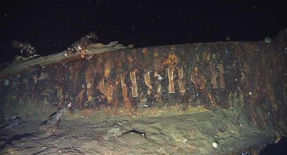 wst1807310005-p1_韓国・鬱陵島沖の海底で発見したと発表されたロシア海軍の巡洋艦「ドミトリー・ドンスコイ」(共同)