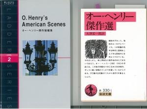 O・Henrys