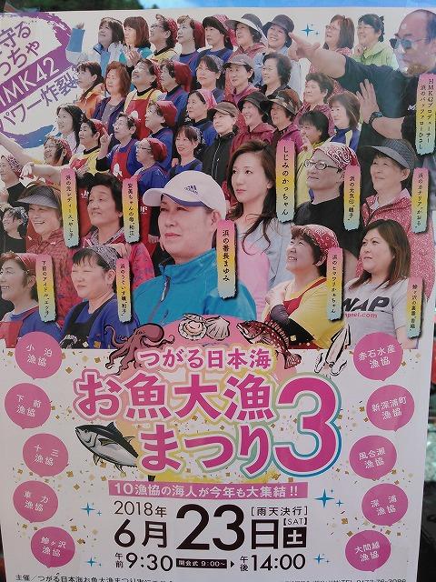 tairyou3001.jpg