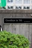 Goodbye in 95
