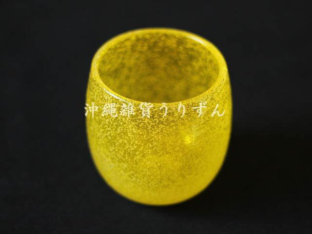 琉球ガラス,開運,風水,黄色のグラス