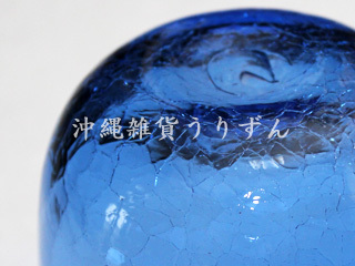琉球ガラス,たるグラス,ギフト,プレゼント