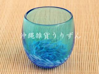 琉球ガラス,たるグラス,ロックグラス