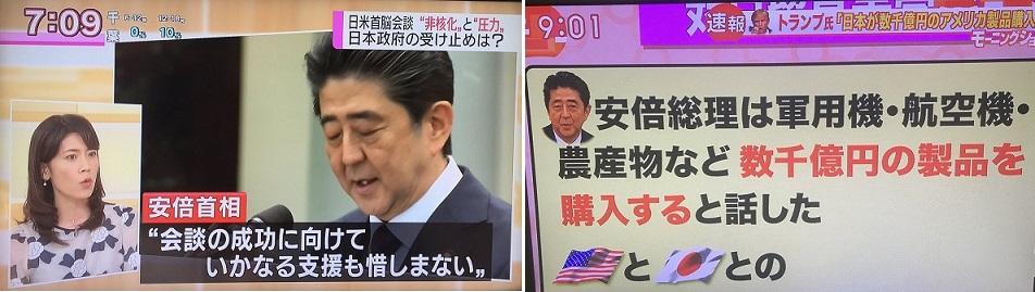 NHK政治部の岩田明子さん