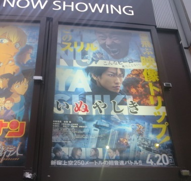 18-cinema2.jpg