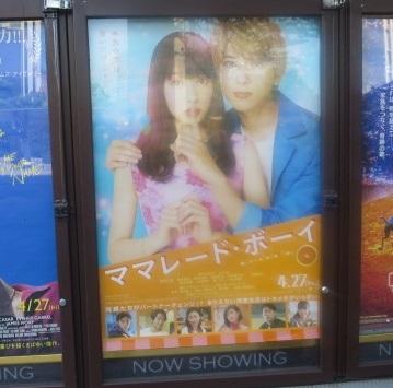 18-cinema3.jpg