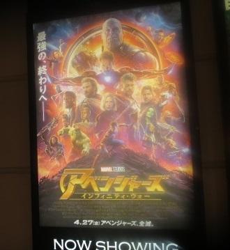 18-cinema4.jpg