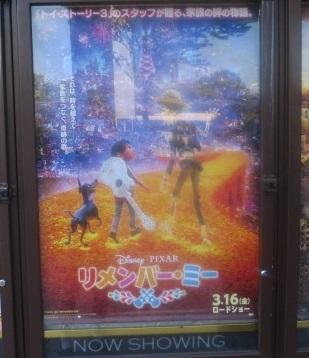 18-cinema5.jpg