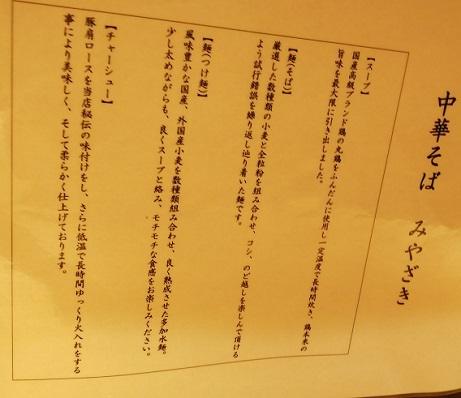 c-miya6.jpg
