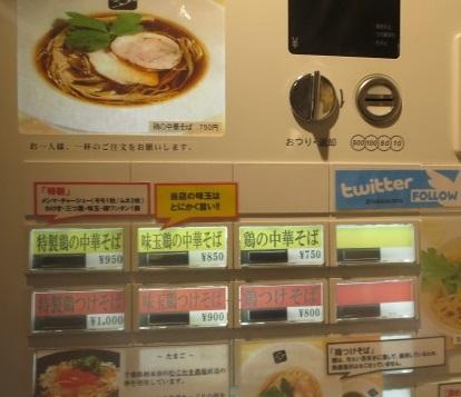 c-takano.jpg