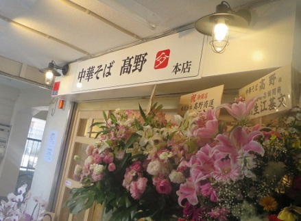 c-takano1.jpg