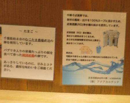 c-takano15.jpg