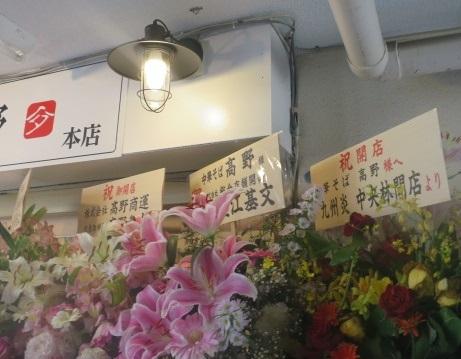 c-takano2.jpg