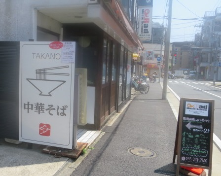 c-takano4.jpg