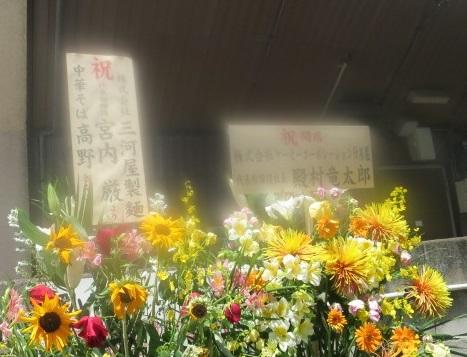 c-takano5.jpg