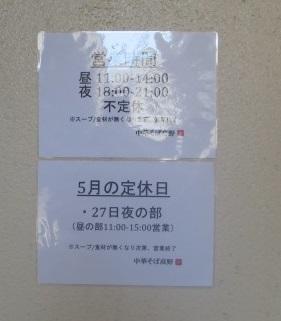 c-takano6.jpg