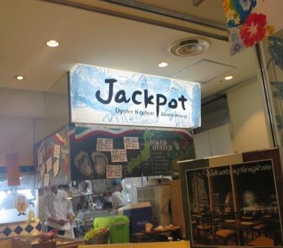 jack-pot2.jpg