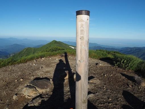 大日岳山頂