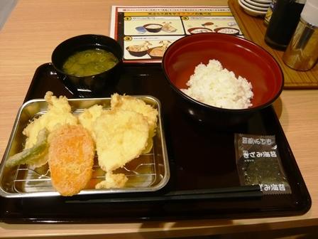 天ぷらスガキヤ:とり天ぷらセット1
