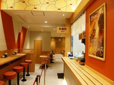 天ぷらスガキヤ:店内3