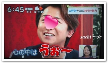 ズムサタ智4☆