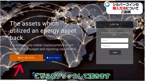日本再生プロジェクト3