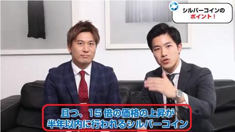日本再生プロジェクト4