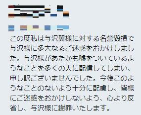 与沢喧嘩1