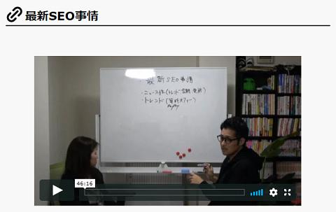 副島仮面ブロガーズリニューアル3