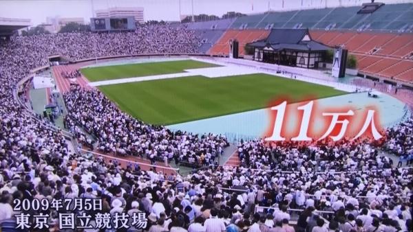 111 (3)