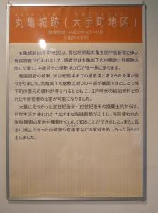 平成29年度調査報告展2
